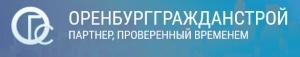 Оренбурггражданстрой ОАО ОГС
