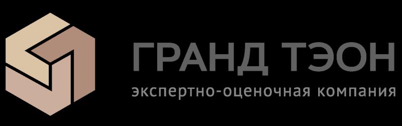Гранд ТЭОН ООО