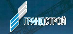 ГрандСтрой ООО