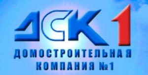 Домостроительная Компания №1 ООО ДСК-1