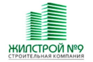 Жилстрой №9 ООО