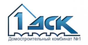 Домостроительный Комбинат №1 ОАО ДСК-1