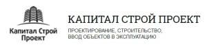 Капитал Строй Проект ООО
