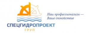 Спецгидропроект Груп ООО СГ-Про.груп