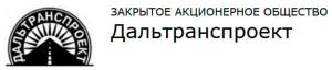 Дальтранспроект ЗАО