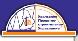 Уральское Проектно-Строительное Управление-3 ООО УрПСУ-3