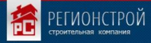 Регионстрой ЗАО