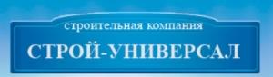 Строй-Универсал ООО