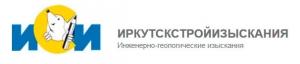 Иркутскстройизыскания ООО