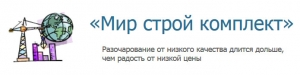 МирСтройКомплект ООО