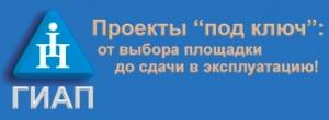 Гродненский Научно-Исследовательский и Проектный Институт Азотной Промышленности и Продуктов Органического Синтеза ОАО ГИАП