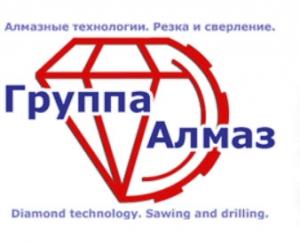 Группа Алмаз ООО