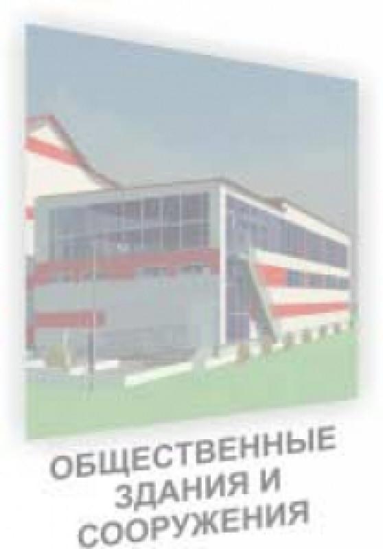 Алтай ООО