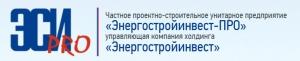 Энергостройинвест-ПРО ЧПСУП Частное Проектно-Строительное Унитарное Предприятие