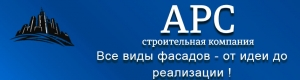 АРС ООО
