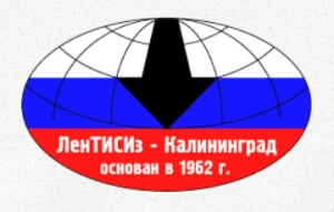 ЛенТИСИз-Калининград ООО