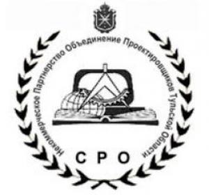 СРО Объединение Проектировщиков Тульской Области НП ОПТО