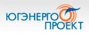 ЮгЭнергоПроект ОАО