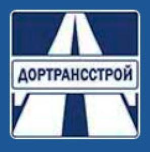 Дортрансстрой ООО