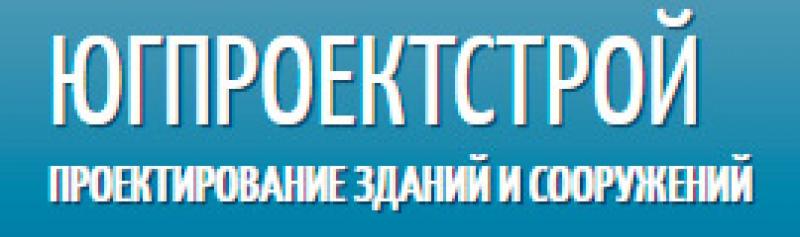 ЮгПроектСтрой ООО