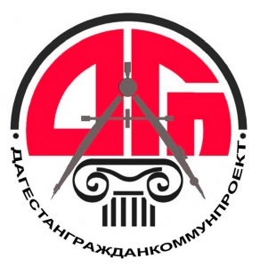 Дагестангражданкоммунпроект ГУП