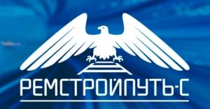 РемСтройПуть-С ООО