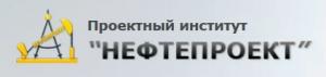 Нефтепроект ООО