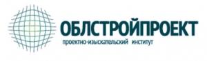 Облстройпроект ООО