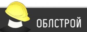 Облстрой ООО