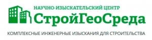 СтройГеоСреда ООО