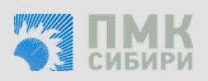Проектно-Монтажная Компания Сибири ООО ПМК Сибири