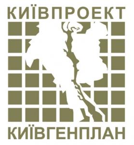 Институт Генерального Плана г. Киева ДП Дочернее Предприятие ПАТ Киевпроект