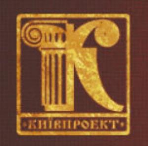 Киевпроект ПАО