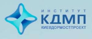 КиевДорМостПроект ООО КДМП
