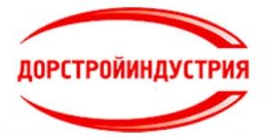 Дорстройиндустрия ООО