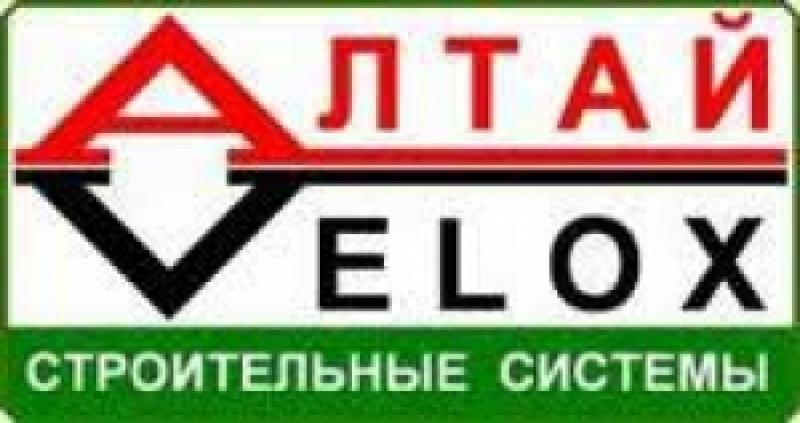 Алтай-Велокс ООО