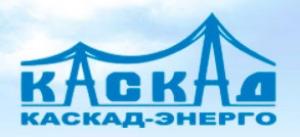 Каскад-Энерго ООО