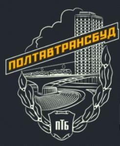 Полтавтрансбуд ОАО Полтавтрансстрой