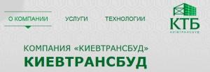 Киевтрансбуд ООО Киевтрансстрой