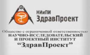 ЗдравПроект ООО