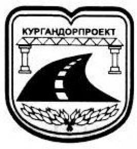 Кургандорпроект ОАО