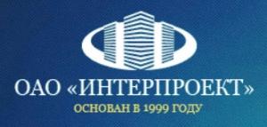 Интерпроект ОАО