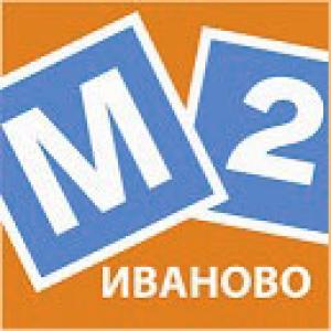 МС ООО