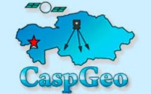 КаспГео ТОО CaspGeo