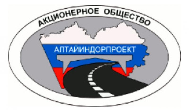 Алтайиндорпроект ОАО