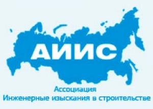 СРО Ассоциация Инженерные Изыскания в Строительстве НП