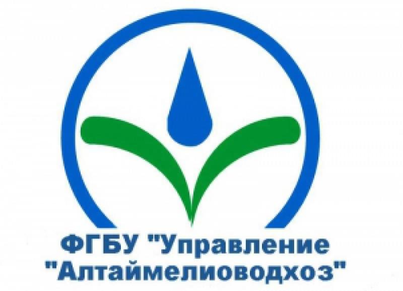 Алтаймелиоводхоз ФГБУ