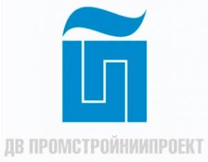 Дальневосточный ПромстройНИИпроект ООО