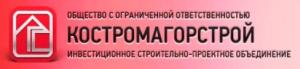 Костромагорстрой ООО