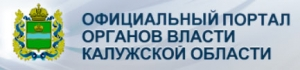 Калугадорзаказчик ГКУ Государственное Казённое Учреждение Калужской Области